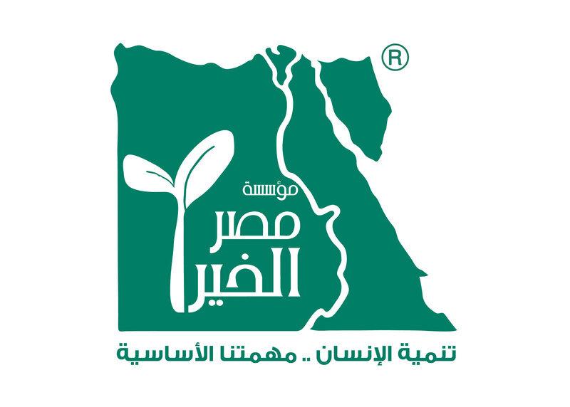 إطلاق جائزة «مصر الخير» لريادة العطاء التنموي للعام الثاني