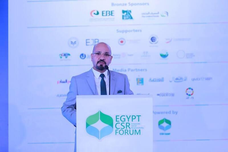 القاهرة تستضيف الملتقى العاشر للمسئولية المجتمعية والتنمية المستدامة.. غدًا