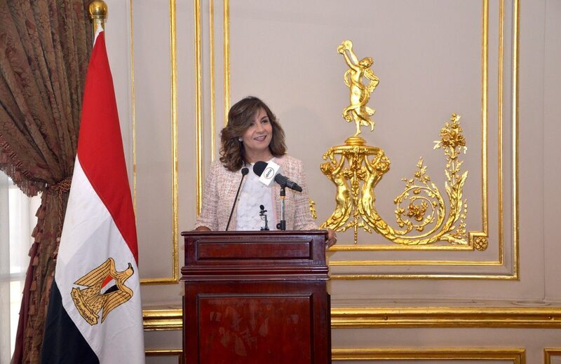 """وزيرة الهجرة تلتقي ممثلي الجاليات المصرية بالخارج للإسهام في """"حياة كريمة"""""""
