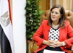 انفوجراف| وزارة التخطيط تكشف ملامح خطة المواطن الاستثمارية في محافظة الغربية