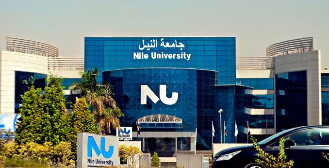 «النيل الأهلية» تحتفل بتخريج الدفعة الاولي من مشروع «VETENG»