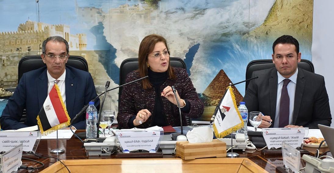 وزيرة التخطيط: التركيز على الوثائق الاستراتيجية المتعلقة بالتجارب التنموية ضروري
