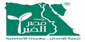 مصر الخير: تنتج 30 ألف لحاف للمستحقين في حملة شتاء 2020