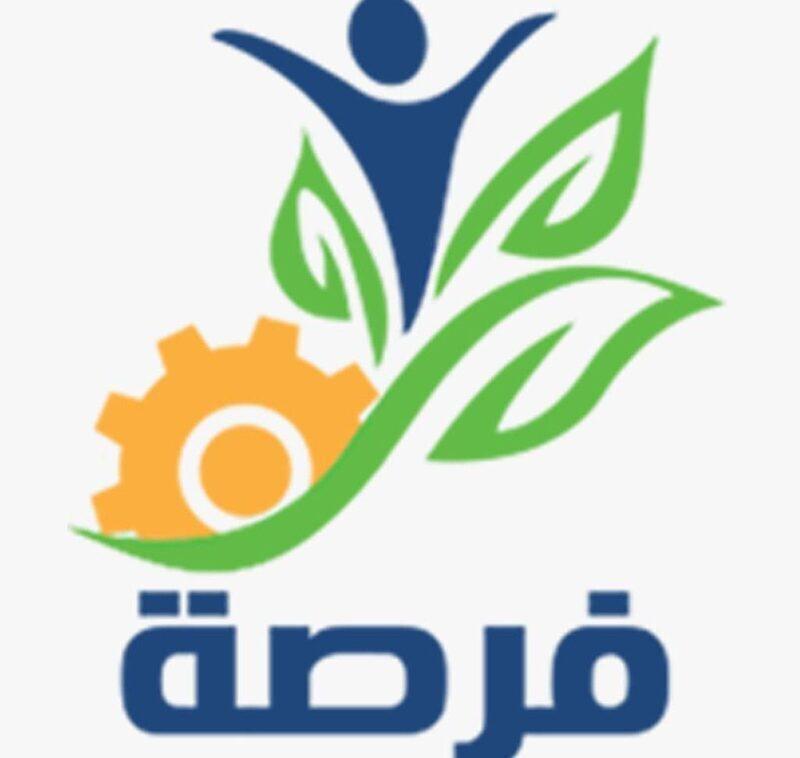 «فرصة» يطلق أولى وحدات التدريب والتوظيف في بني سويف