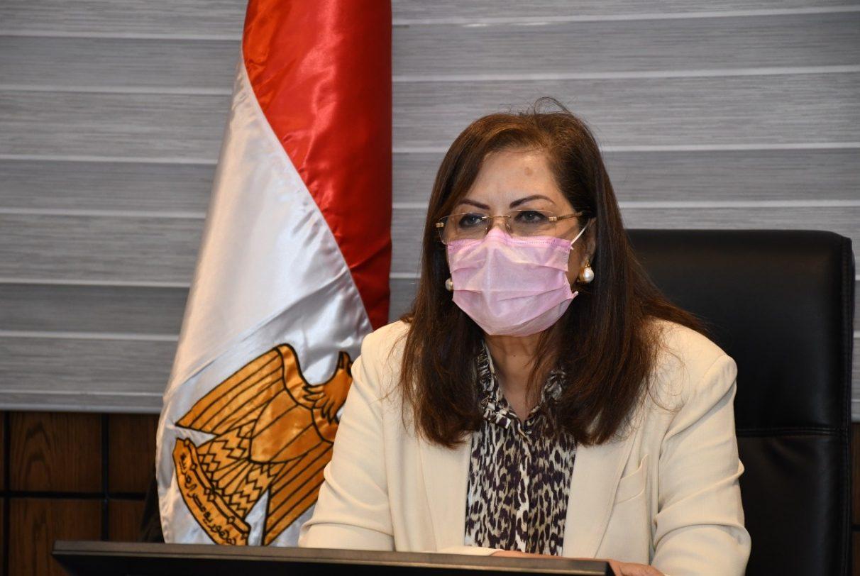 هالة السعيد: نهدف لتحسين وضع مصر في مؤشرات الحوكمة
