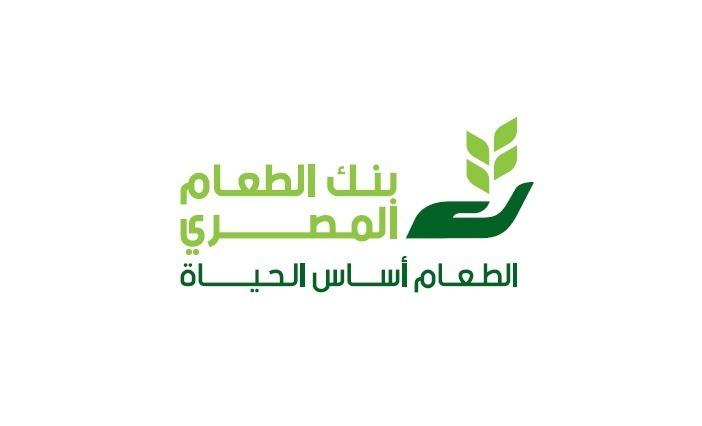 بنك الطعام المصرى يواصل تنفيذ برنامج «صك الأضحية» في ظل كورونا
