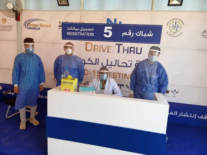 جامعة النيل تطلق «drive thru» لإجراء مسحات الكورونا