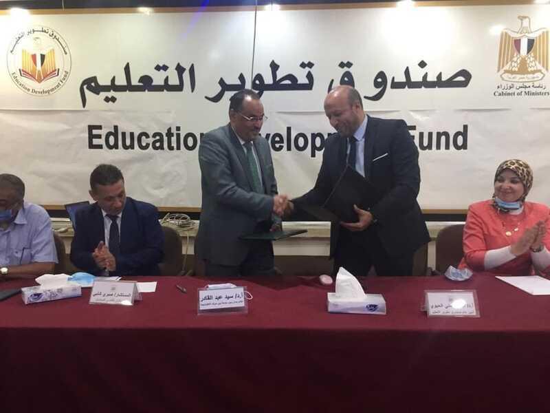 بروتوكول تعاون بين «تطوير التعليم بالوزراء» وجامعة بني سويف لتأهيل الخريجين