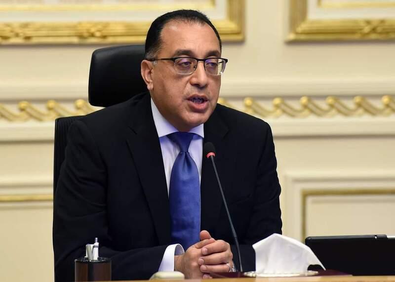 مصر تتقدم 9 مراكز في مؤشر التنمية المستدامة لعام 2020