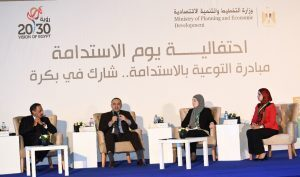«التخطيط» تستعرض مؤشرات التنمية المستدامة في مصر
