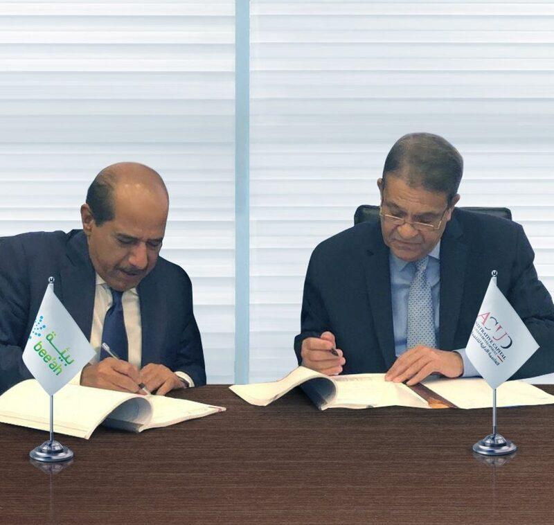 """""""بيئة"""" الإماراتية تتولى رسميا إدارة النفايات في العاصمة الإدارية الجديدة"""