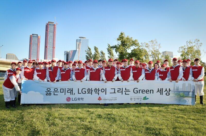 LG Chem promotes environmental CSR