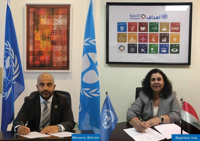 UNEP, UNDP join hands to accelerate SDGs achievement in Iraq