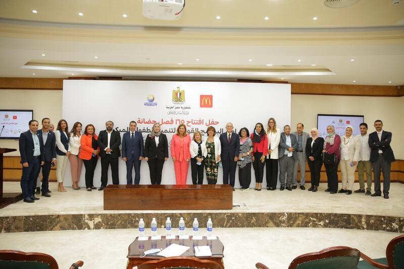 «ماكدونالدر مصر» تحتفل بإتمام مشروع تطوير الحضانات بالتعاون مع «التضامن» لخدمة ٢٤٠٠ أسرة