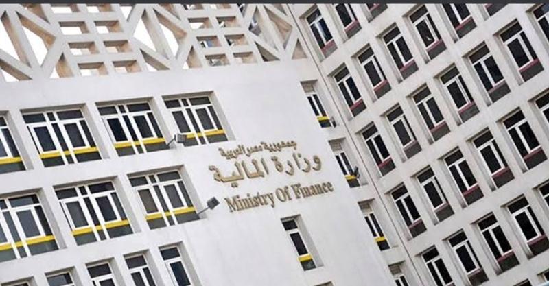 وزارة المالية: المواطن شريك رئيسي في تحقيق التنمية المستدامة