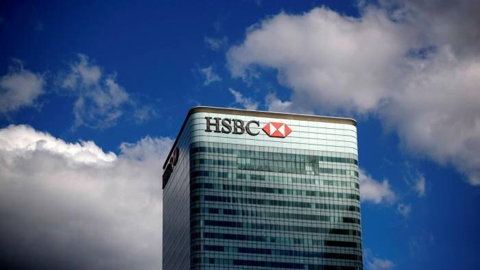 HSBC pledges up to $1 tn to back clients to be more eco-friendly in next decade