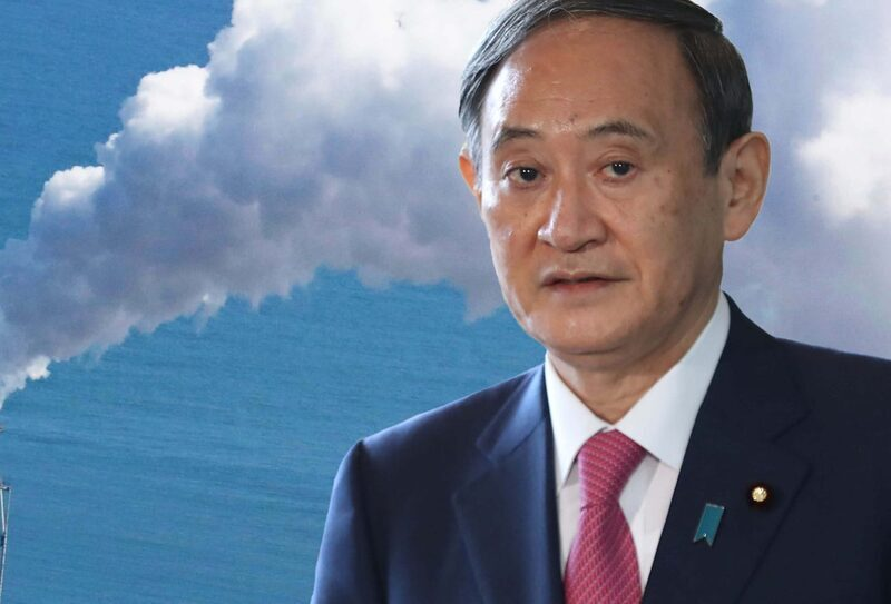 Japan to reduce greenhouse-gas emissions to net zero by 2050