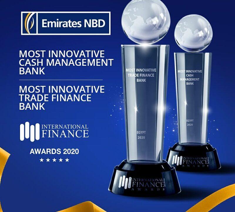 «إنترناشيونال فاينانس»: «الإمارات دبي الوطني» البنك الأكثر ابتكارًا في ٢٠٢٠