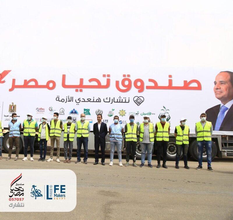 جينيس للأرقام القياسية رسميا لصندوق تحيا مصر عن أضخم قافلة إنسانية