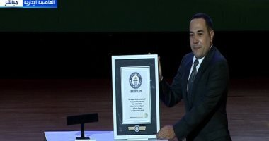 Egypt sets Guinness Record with largest humanitarian campaign