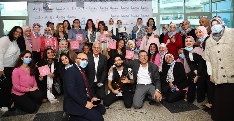 بالصور .. اتحاد بنوك مصر يدعم «بهية» لعلاج سرطان الثدي