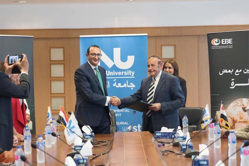بروتوكول تعاون بين جامعة النيل و «المصري لتنمية الصادرات» لدعم البحث العلمي