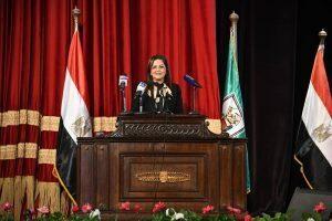 وزيرة التخطيط تحتفل بتخريج الدفعة الأولى من ماجستير ريادة الأعمال