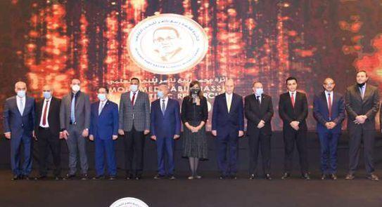 الإعلان عن الفائزين بجائزة محمد ربيع ناصر العلمية 2020