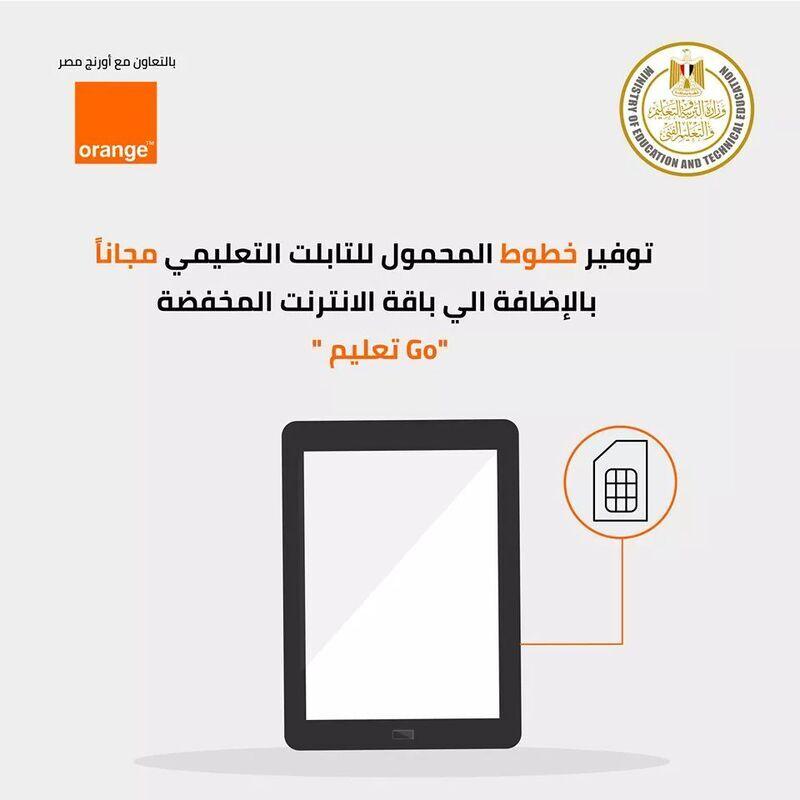 "Orange Egypt introduces ""Go Education"" bundle for e-learning"
