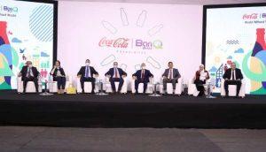 Egypt's BariQ, Coca Cola Int'l set up largest plastic waste facility