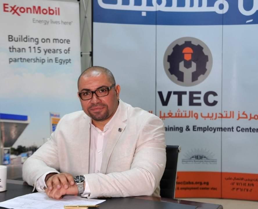 بروتوكول تعاون بين «أعمال الإسكندرية» و«إكسون موبيل» لدعم التدريب المهني