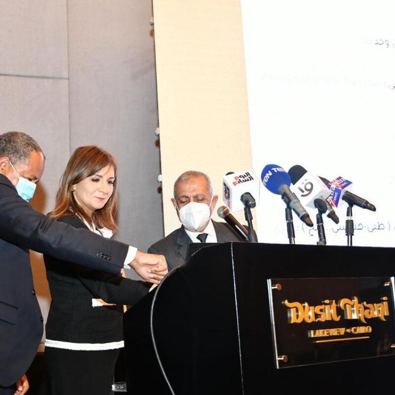"Egypt, WFP launch ""Bedaya Digital"" e-learning platform"