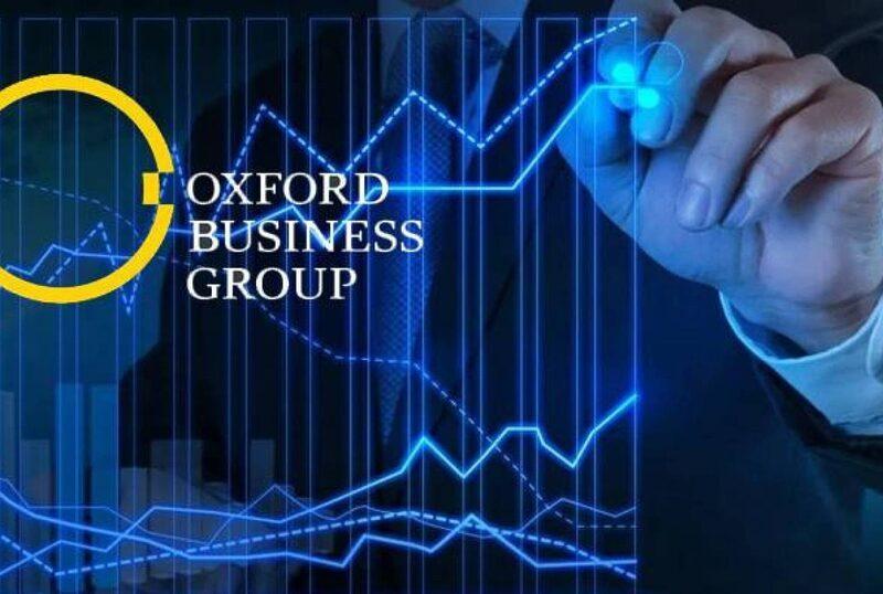 أكسفورد للأعمال: مصر تتطلع إلى الفرص الناشئة عبر أفريقيا
