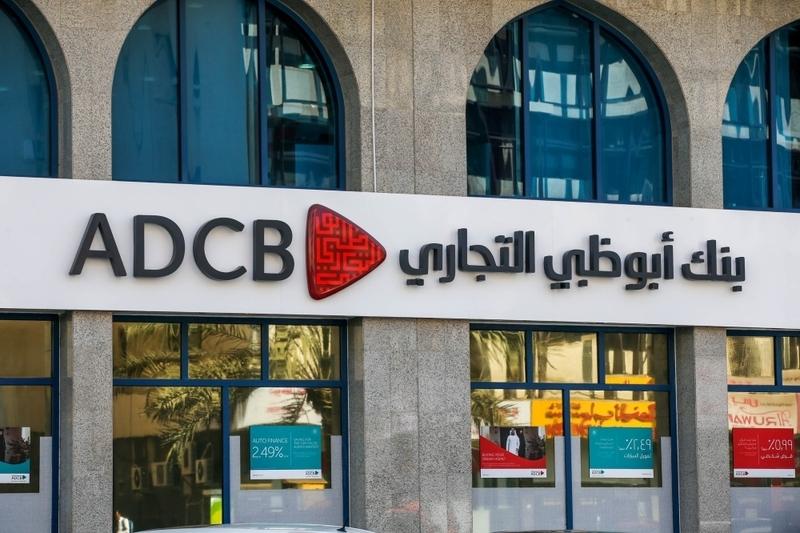 تعرف على اهم انشطة المسئولية المجتمعية لبنك ابو ظبى التجارى – مصر