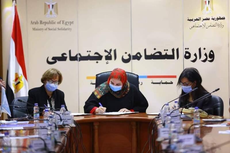 تعاون تنموي ثلاثي لدعم استراتيجيات الحماية الاجتماعية في مصر