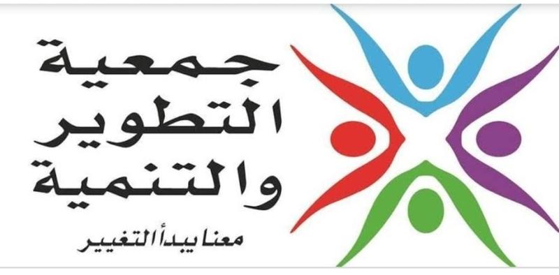 «التطوير والتنمية» : 1012 جمعية يشاركون في «جائزة التميز» لمنظمات المجتمع المدني