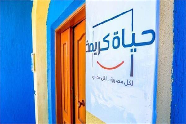 جهاز تنمية المشروعات يعد دراسة ميدانية لـ1500 قرية ضمن مبادرة «حياة كريمة»