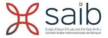 ( العزومة ) تصل محافظات مصر المختلفة كأول مائدة رحمن متنقلة بدعم بنك SAIB