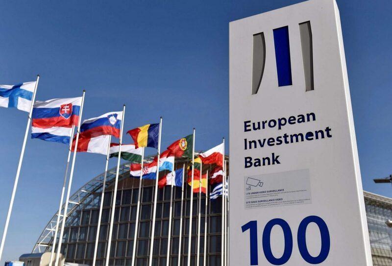 4.1 مليار يورو تمويلات من بنك الاستثمار الأورويي لقطاع الطاقة المتجددة