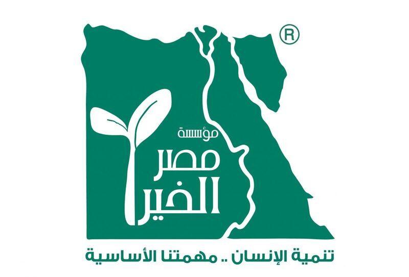 «مصر الخير» تطلق قافلة طبية لخدمة ذوي الهمم في جنوب سيناء