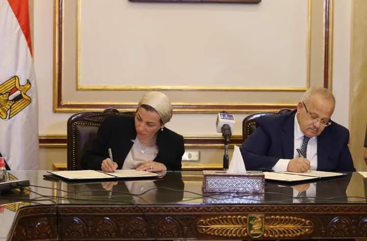 «البيئة» تتعاون مع جامعة القاهرة لإطلاق «استحداث الوظائف الخضراء»