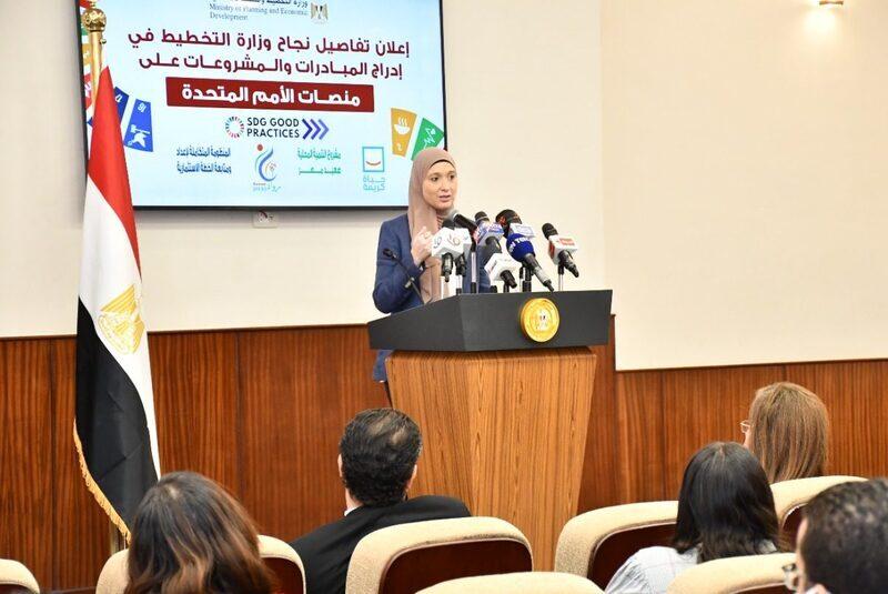 رئيس وحدة التنمية المستدامة: المبادرات المصرية تمس حياة الفئات الأكثر احتياجًا