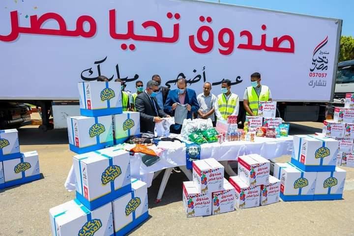 تنفيذًا لتوجيهات الرئيس.. «تحيا مصر» يطلق قافلة لدعم الأسر في قنا