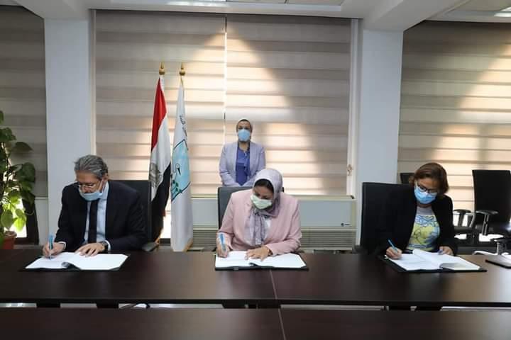 بتكلفة 3 مليون دولار.. «البيئة» تشهد توقيع وثيقة «NAP» في مصر