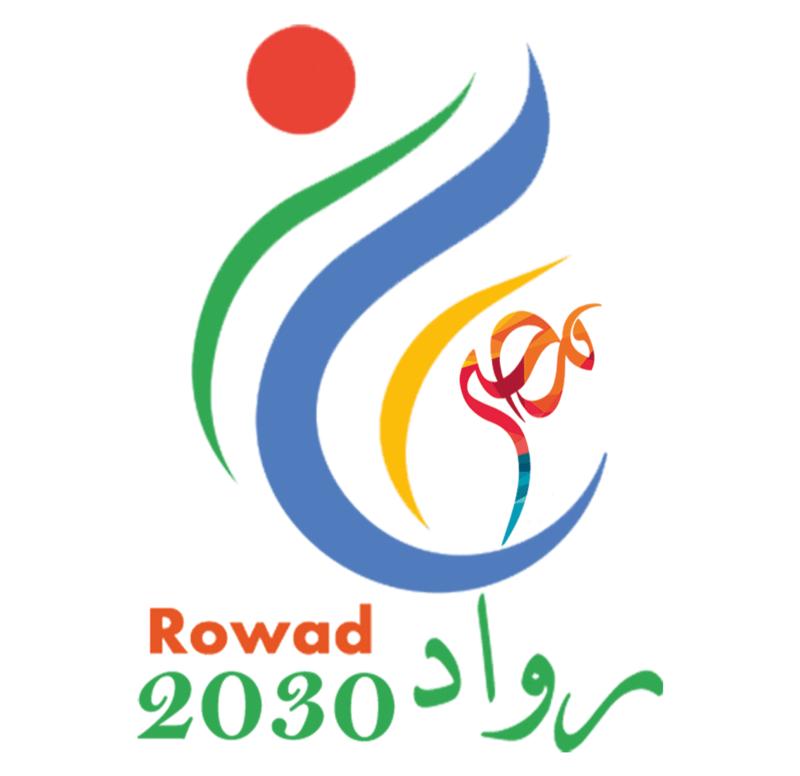 «رواد 2030» يواصل لقاءاته بشباب المحافظات للتدريب على ريادة الأعمال