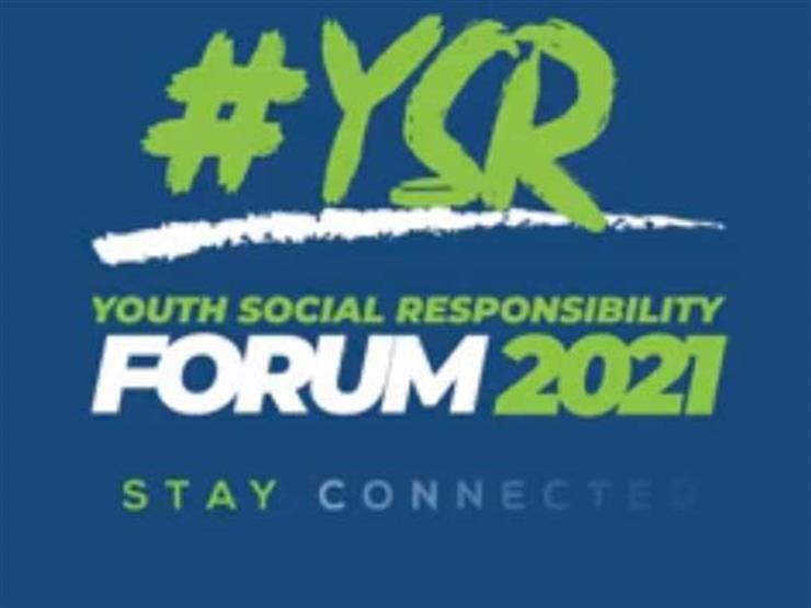 السبت المقبل.. انطلاق فعاليات مؤتمر المسئولية المجتمعية للشباب «YSR»