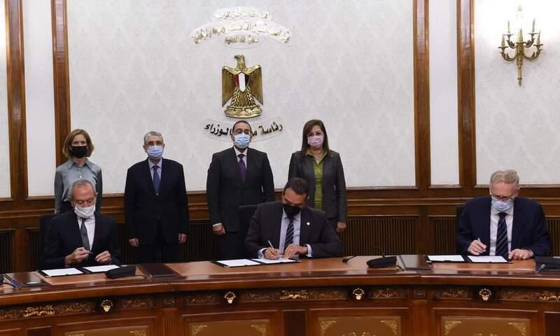 صندوق مصر السيادي يتعاون مع 3 شركات لإنتاج الهيدروجين الأخضر
